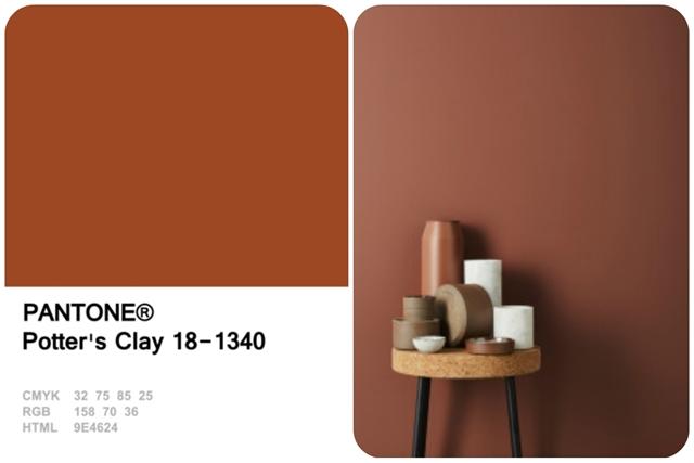 palette terracotta colore trend 2017